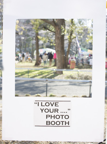"""""""I LOVE YOUR…."""" PHOTOBOOTH!"""